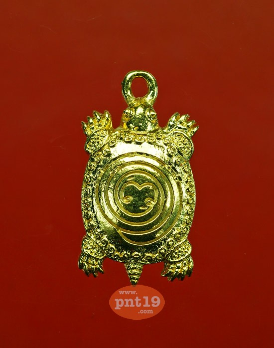 เหรียญหล่อพญาเต่าเรือนปลดหนี้ เนื้อทองแดงชุบทอง หลวงปู่เกิด วัดเขาดิน