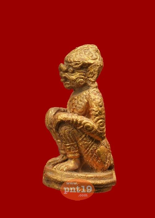 หนุมาน ปราบไตรจักร เนื้อทองแดง มูลนิธิสรรพราเชนทร์ มูลนิธิฯ