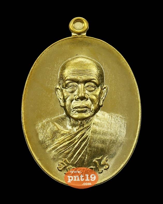 เหรียญรุ่นแรก เนื้อทองฝาบาตร พ่อท่านจ้าย วัดเขาแก้ว