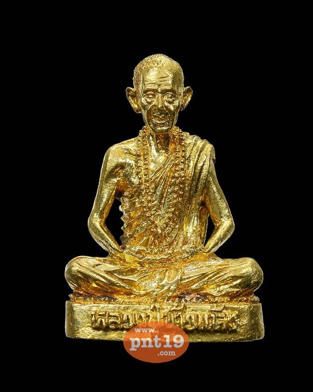 รูปหล่อปาฎิหาริย์ยิ้มรับทรัพย์ เนื้อทองทิพย์ หลวงปู่ข้าวแห้ง วัดตาปันศรัทธาธรรม