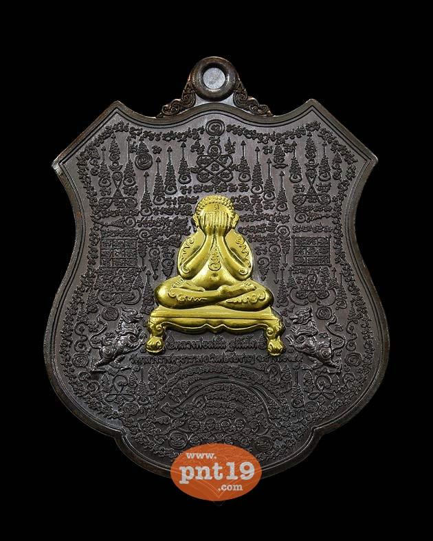 เหรียญอรหังพุทโธ2 ทองแดงรมดำหน้ากากทองระฆังสองหน้า หลวงพ่อสนั่น วัดกลางราชครูธาราม
