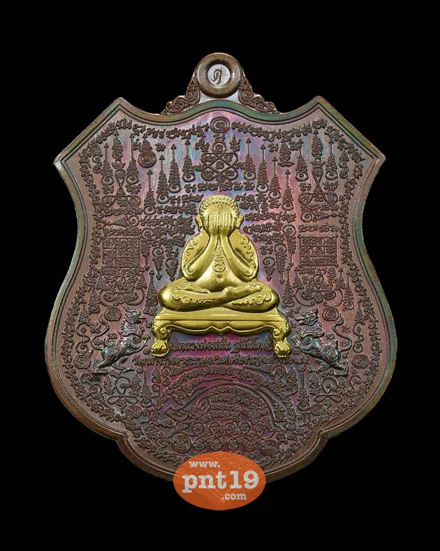 เหรียญอรหังพุทโธ2 ทองแดงผิวรุ้งหน้ากากทองระฆังสองหน้า หลวงพ่อสนั่น วัดกลางราชครูธาราม