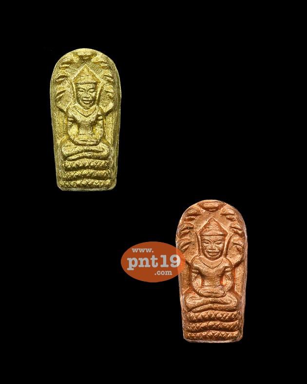พระนาคปรกใบมะขาม ชุดทองระฆัง+ทองแดง หลวงพ่อหลาย วัดนาจอมเทียน