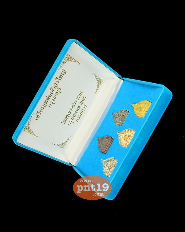 ชุดเหรียญหล่อเจ้าสัวใหญ่ 1 ชุด มี 5 เหรียญ วัดอรุณฯ (วัดแจ้ง) วัดอรุณราชวราราม ราชวรมหาวิหาร