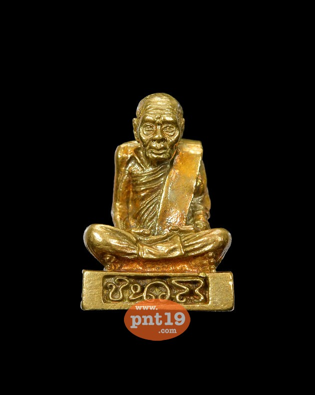 รูปหล่อ อุดกริ่ง เนื้อทองระฆัง ก้นทองแดง พระอาจารย์นำ วัดดอนศาลา