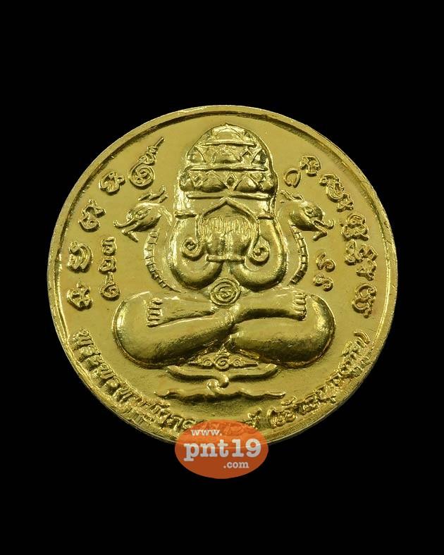 เหรียญพระปิดตาพังพระกาฬ พระนารายณ์ฯ เนื้อทองทิพย์ เจ้าคุณธงชัย วัดไตรมิตรวิทยาราม