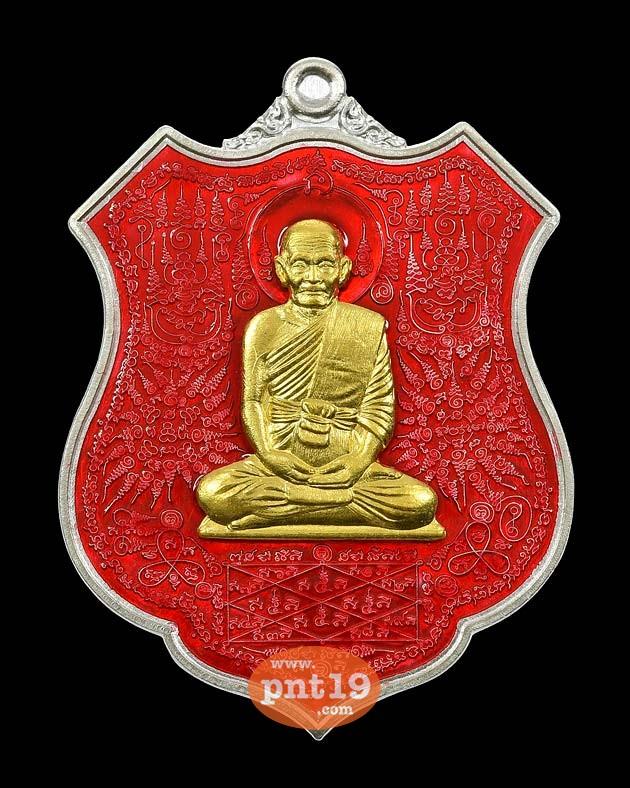 เหรียญกายสิทธิ์หมื่นยันต์ เงินหน้ากากทองคำลงยาแดง 2 หน้า หลวงปู่พริ้ง วัดซับชมพู่