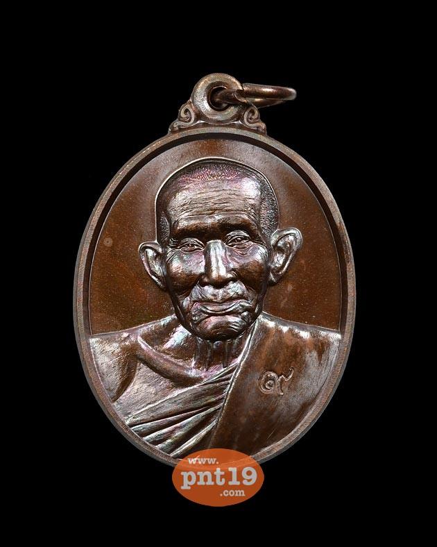 เหรียญ ๙ หน้าร่ำรวย เนื้อทองแดง หลวงปู่อด วัดบ้านคำสมิง