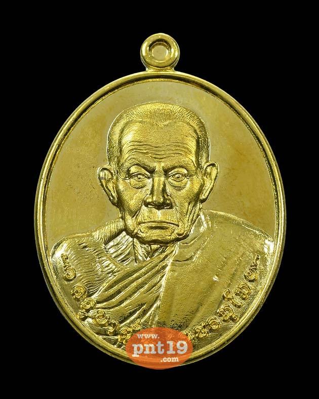 เหรียญสร้างบารมี ๕๙ เนื้อทองทิพย์ ครูบาตั๋น วัดย่าพาย