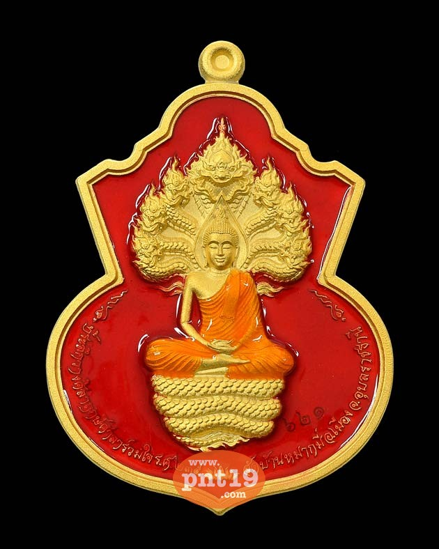 เหรียญนาคปรก พุทธบุญบารมี เนื้อกะไหล่ทองลงยาแดง หลวงปู่บุญ วัดบ้านหมากมี่