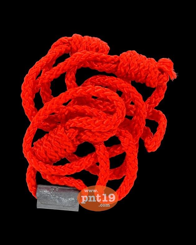 ตะกรุดลูกอมมหามงคล ๗ รอบ ร้อยเชือกแดง หลวงปู่เผือก วัดโพธิ์ชัยหมากมี่