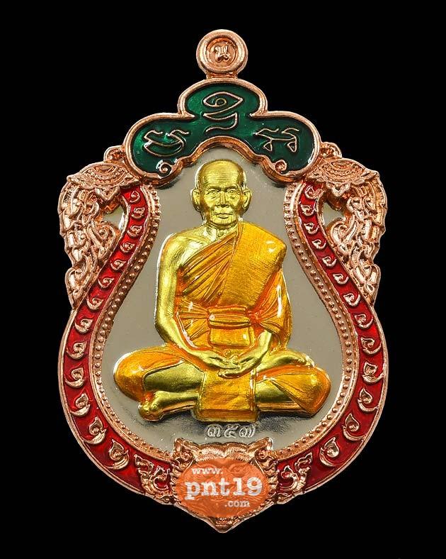 เหรียญเสมาหัวเสือ รวย เพิ่ม พูน อัลปาก้าหน้าฝาบาตรขอบทองแดงลงยา3สี หลวงปู่นิล วัดสว่างอารมณ์