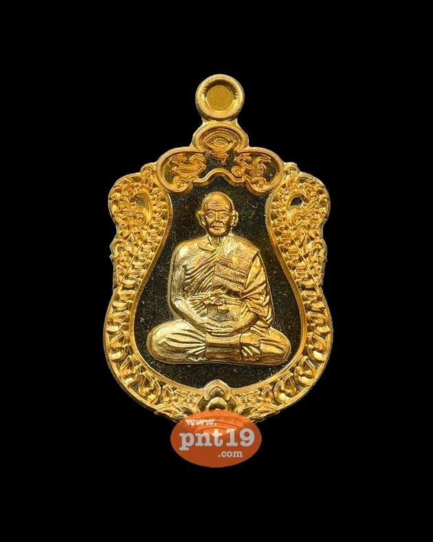 เหรียญเสมาจิ๋ว(ประทานพร) เนื้อสัตตะโลหะ หลวงพ่อทอง วัดบ้านไร่ฯ วัดพระพุทธบาทเขายายหอม