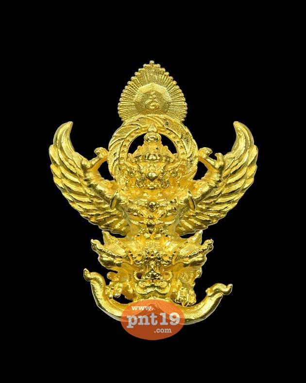 พญาครุฑมหาเดช ขนาดสูง 3 ซม. เนื้อกะไหล่ทอง วัดอรุณฯ (วัดแจ้ง) วัดอรุณราชวราราม ราชวรมหาวิหาร