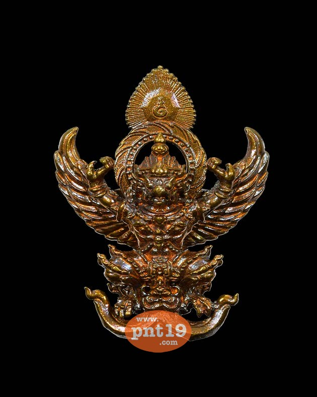 พญาครุฑมหาเดช ขนาดสูง 3 ซม. เนื้อสำริดผิวไฟ วัดอรุณฯ (วัดแจ้ง) วัดอรุณราชวราราม ราชวรมหาวิหาร