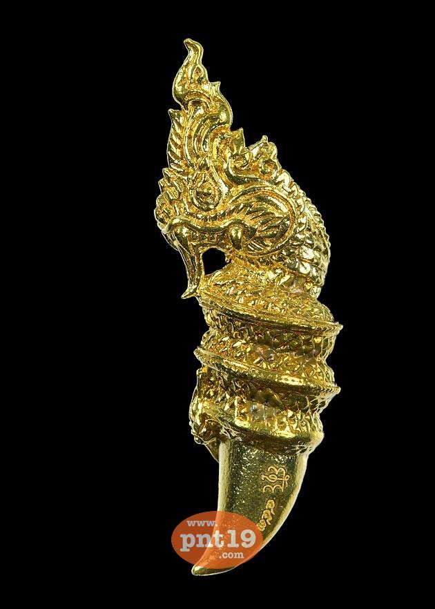 เขี้ยวนาคราช มหาเสน่ห์ บันดาลทรัพย์ เนื้อทองทิพย์ ครูบาแบ่ง วัดโตนด