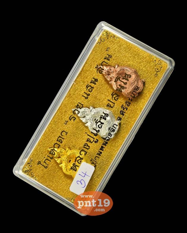 ไก่เทวดา รวย แสน ล้าน ชุดของขวัญ 3 องค์ หลวงปู่แสน วัดบ้านหนองจิก