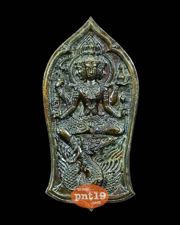 พระพรหมหล่อโบราณ รุ่นแรก เนื้อนวะแก่ทอง หลวงปู่พริ้ง วัดซับชมพู่