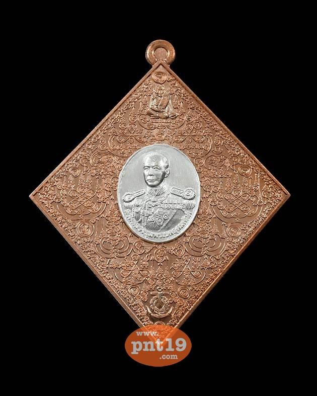 เหรียญกรมหลวงชุมพร หมื่นยันต์ไพรีพินาศ เนื้อนวโลหะหน้ากากเงิน หลวงพ่อสนั่น วัดกลางราชครูธาราม