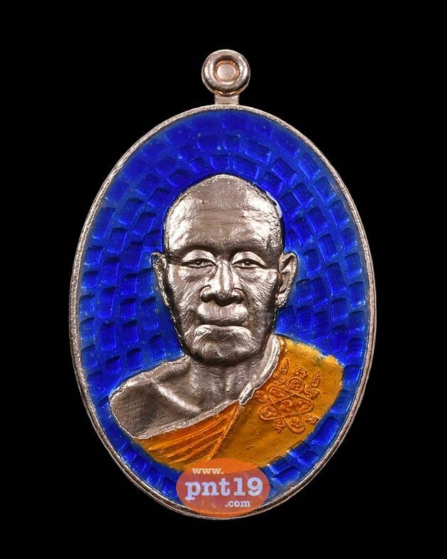 เหรียญอายุยืนวัฒนมงคล ๙o ทองแดงผิวนาค ลงยาน้ำเงินจีวรเหลือง หลวงปู่นิ่ม วัดพุทธมงคล (หนองปรือ)
