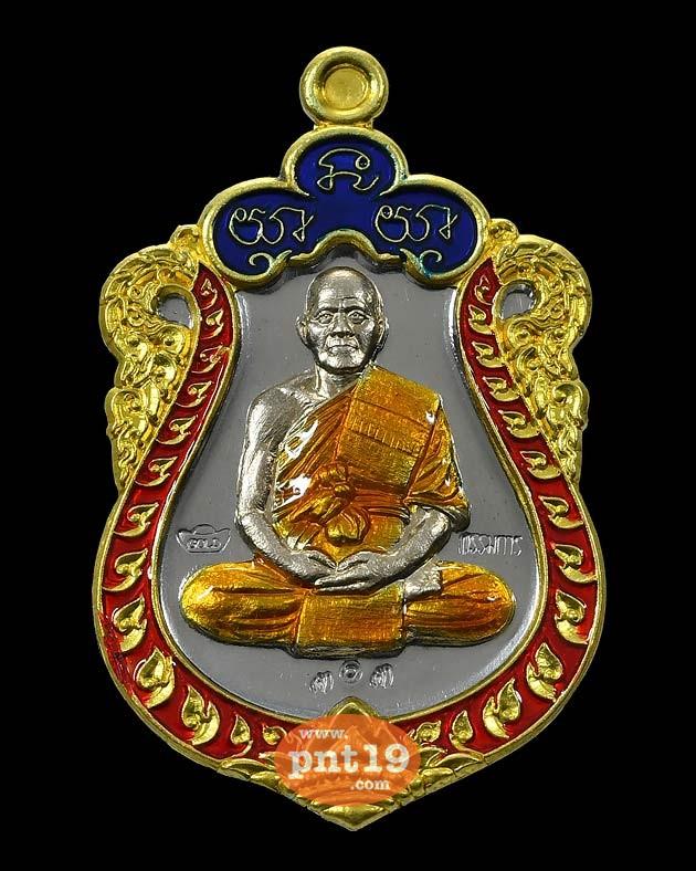 เหรียญเสมาเศรษฐี หนุนเงิน หนุนทอง แร่หน้ากากอัลปาก้า ขอบทองทิพย์ลงยา 3 สี (หลังยันต์) หลวงพ่อทอง วัดบ้านไร่ฯ วัดพระพุทธบาทเขายายหอม
