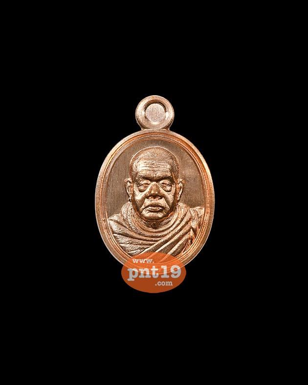 เหรียญห่มคลุมพิมพ์เม็ดแตง รุ่น บารมี๗๕ เนื้อทองแดง ครูบาอินสม วัดปางน้ำฮ้าย