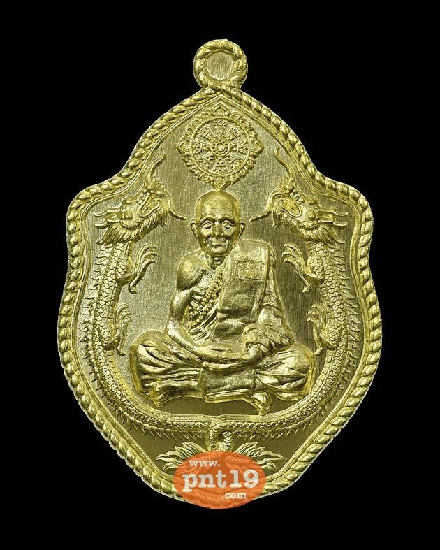 เหรียญมังกรคู่เต็มองค์ เนื้อฝาบาตร หลวงปู่แสน วัดบ้านหนองจิก