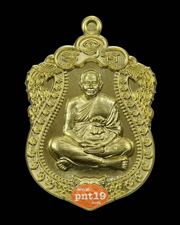 เสมา 7 รอบ พยัคฆ์เพชบุระ เนื้อทองพระประธาน หลวงพ่อสายบัว วัดจันทราราม(ตะกุดจั่น)