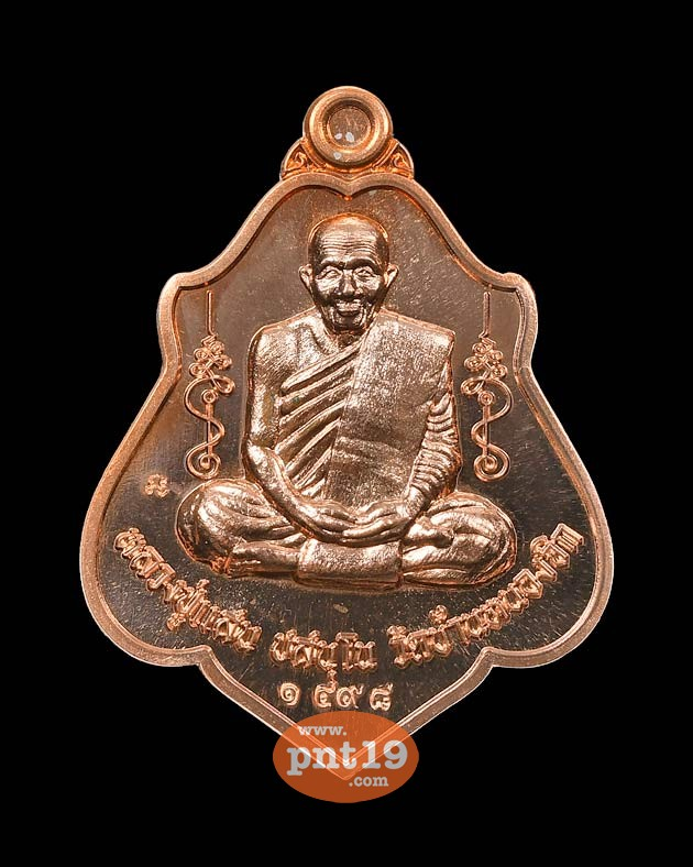 เหรียญหลังหนุมานเชิญธง รุ่น แผลงฤทธิ์ ทองแดงผิวไฟ หลวงปู่แสน วัดบ้านหนองจิก