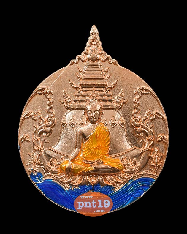 เหรียญพระพุทธภาวนาวิริยบารมี เนื้อทองแดงนอกลงยา วัดระฆังโฆสิตาราม วัดระฆังโฆสิตาราม