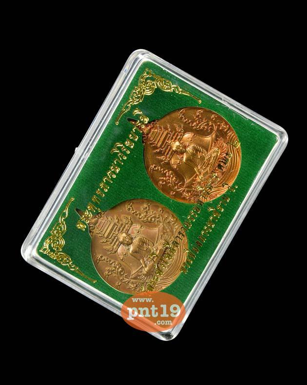 เหรียญพระพุทธภาวนาวิริยบารมี ชุดบัวตูม-บัวบาน วัดระฆังโฆสิตาราม วัดระฆังโฆสิตาราม