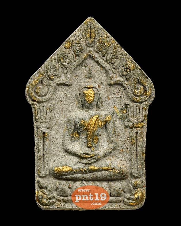 พระขุนแผนพรายสยาม พิมพ์ใหญ่ ผงว่านจินดามณี พลอยเสก ตะกรุด3กษัตริย์ฯ หลวงพ่อสิน วัดละหารใหญ่