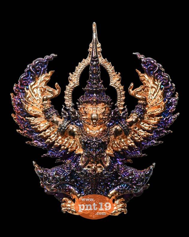 พญาสุบรรณนฤมิต รุ่นเลื่อนขั้น ยกฐานะ ทองชมพู หลวงปู่ทวด สำนักสงฆ์ต้นเลียบ