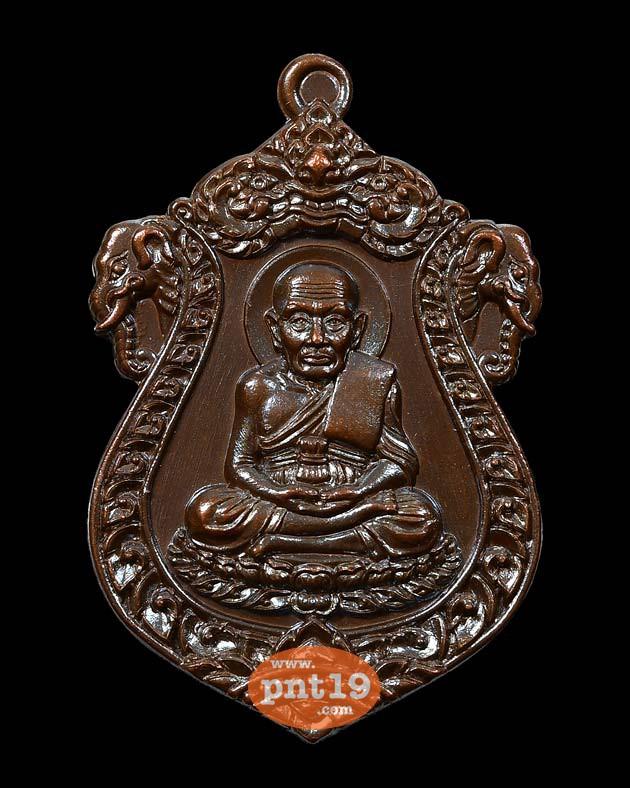 เหรียญหลวงพ่อทวด หลังพญาสุบรรณ ทองแดงมันปู หลวงปู่ทวด สำนักสงฆ์ต้นเลียบ