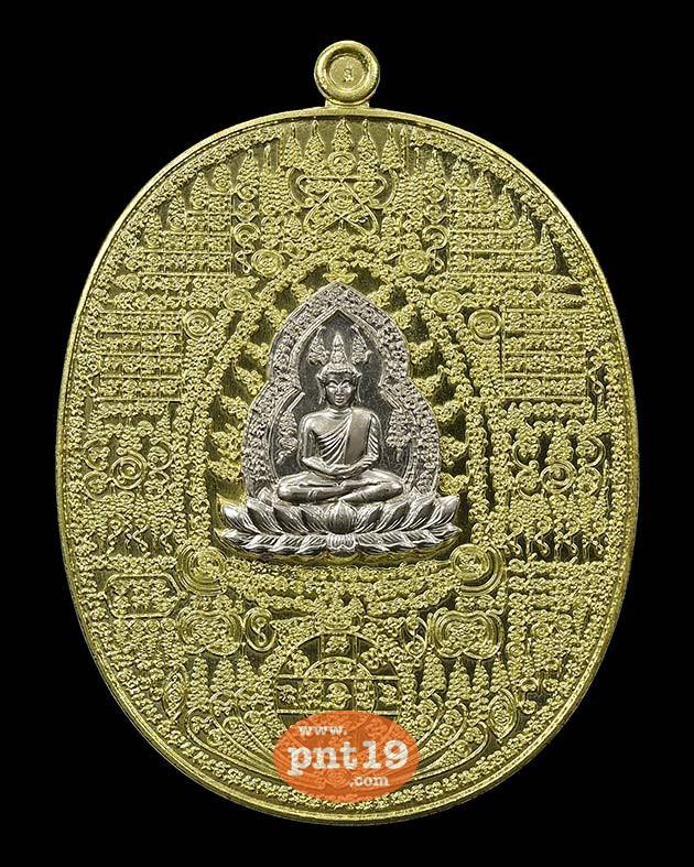 เหรียญเจ้าสัวพุทธโมกข์ ทองทิพย์หน้ากากอัลปาก้า หลวงพ่อหนุน วัดพุทธโมกพลาราม