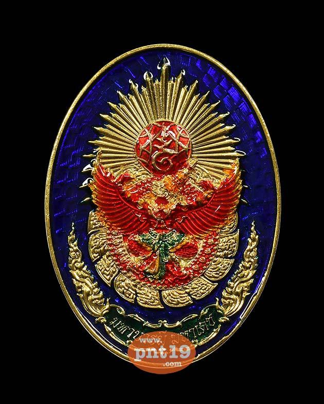 เหรียญดวงตรามหาเดช ทองแดงกะไหล่ทองลงยาน้ำเงิน วัดอรุณฯ (วัดแจ้ง) วัดอรุณราชวราราม ราชวรมหาวิหาร