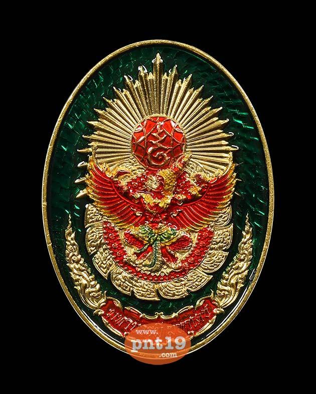 เหรียญดวงตรามหาเดช ทองแดงกะไหล่ทองลงยาเขียว วัดอรุณฯ (วัดแจ้ง) วัดอรุณราชวราราม ราชวรมหาวิหาร
