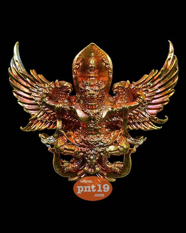 พญาพยัคฆ์ เวนไตย 07. ทองประกายรุ้ง หลวงปู่พัฒน์ วัดธารทหาร (วัดห้วยด้วน)