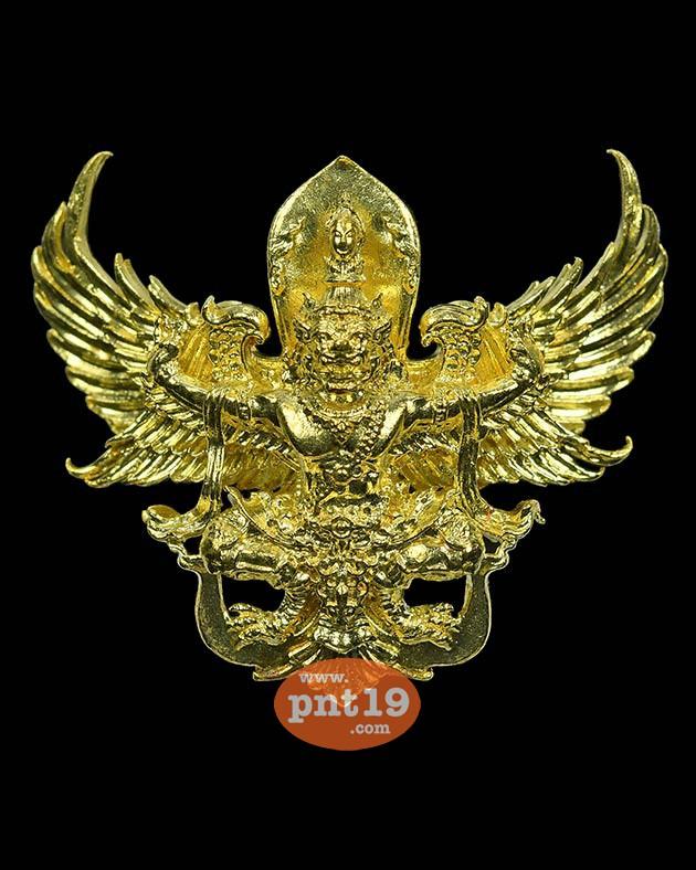 พญาพยัคฆ์ เวนไตย 08. ทองดอกบวบ หลวงปู่พัฒน์ วัดธารทหาร (วัดห้วยด้วน)