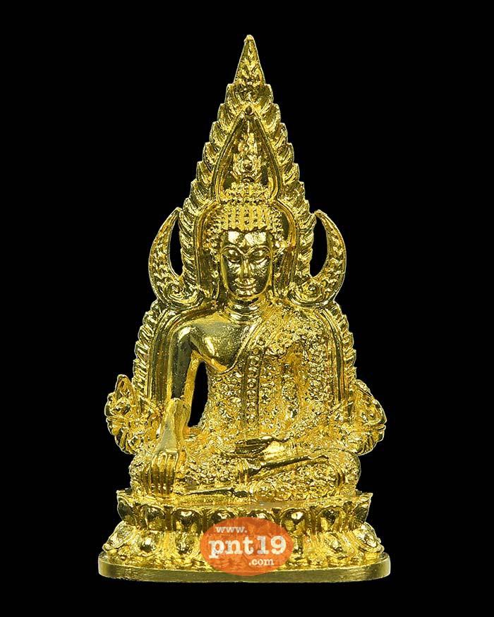 พระพุทธชินราช เจ้าสัวมหาเศรษฐี 08. ทองผสม หลวงปู่พัฒน์ วัดธารทหาร (วัดห้วยด้วน)