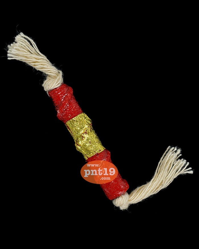 ตะกรุดสาลิกาเนื้อหอม ดอกเล็ก ยาว 4 ซ.ม. หลวงปู่ใข วัดพัฒนาราม