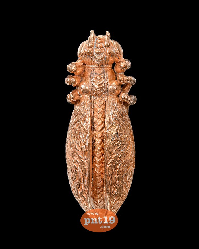 พญาต่อเงินต่อทอง รุ่น แสนมหาเฮง รับทรัพย์ ทองแดงโบราณ หลวงปู่แสน วัดบ้านหนองจิก