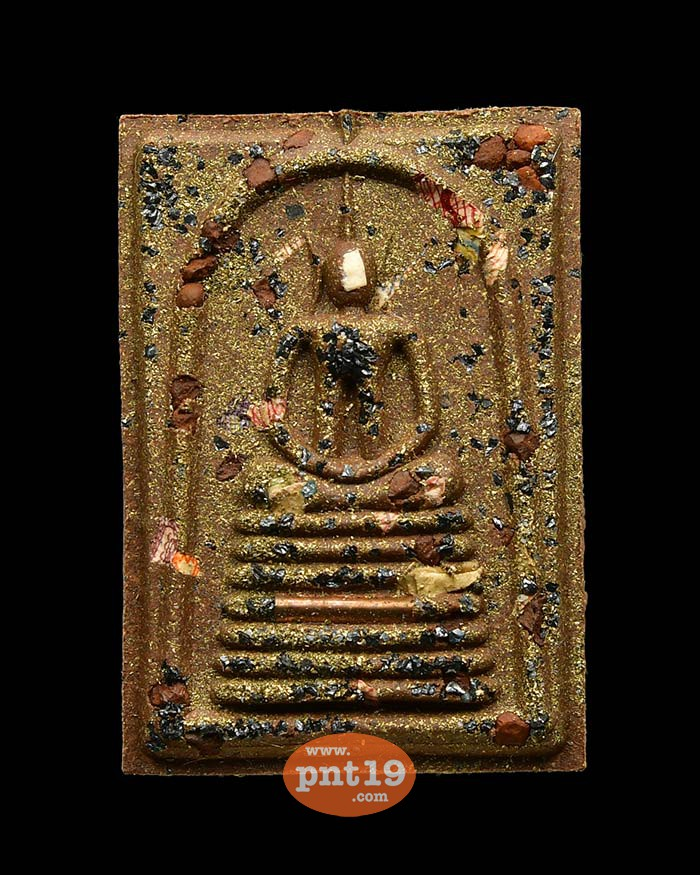 สมเด็จเกศไชโย(เกศทะลุซุ้ม) แร่เหล็กน้ำพี้ ตะกรุดทองแดง หลวงพ่อประสิทธิ์ สำนักปฏิบัติธมฺมโชโต