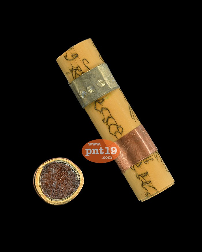 ตะกรุดนางครวญ ๒ ดอกใหญ่ 2 โค๊ด ยาว 4 ซ.ม. หลวงพ่อเพ็ชร์ วัดบ้านไร่