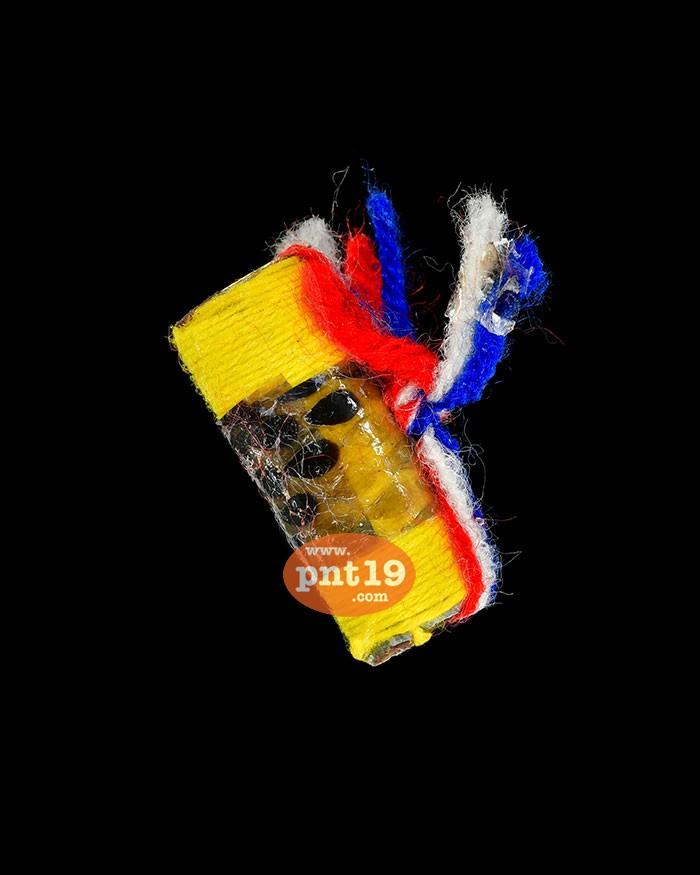 ตะกรุดร้อยชู้ รุ่น๒ สีเหลือง ขนาด 3 ซ.ม. หลวงปู่อินทร์ สำนักสงฆ์คลองขี้เหล็ก