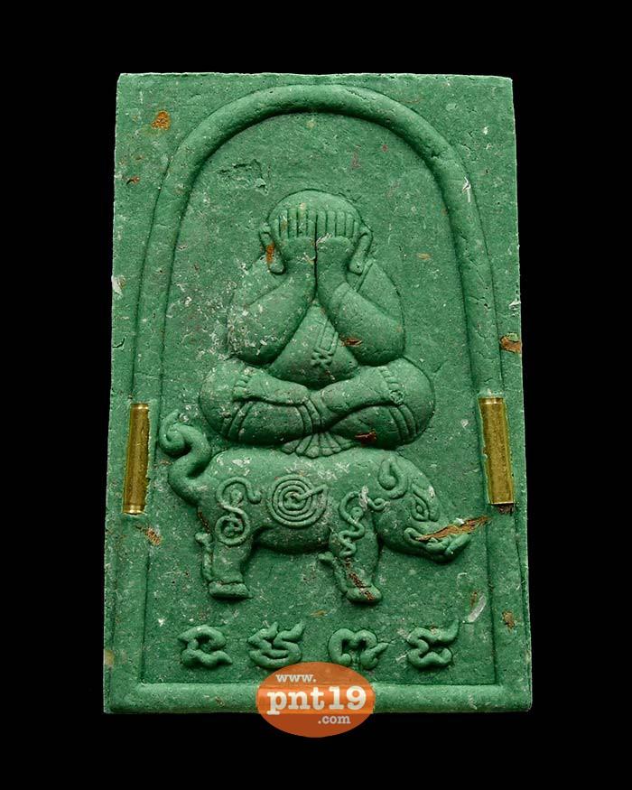 พระปิดตามหาลาภ ทรงพญาหมูทองแดง 4.2 ผงตรีนิสิงเห ตะกรุด 3 ดอก หลวงพ่อรักษ์ วัดสุทธาวาสวิปัสสนา