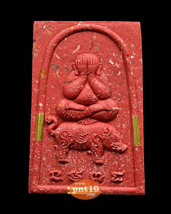 พระปิดตามหาลาภ ทรงพญาหมูทองแดง 4.3 ผงเทพรัญจวน ตะกรุด 3 ดอก หลวงพ่อรักษ์ วัดสุทธาวาสวิปัสสนา