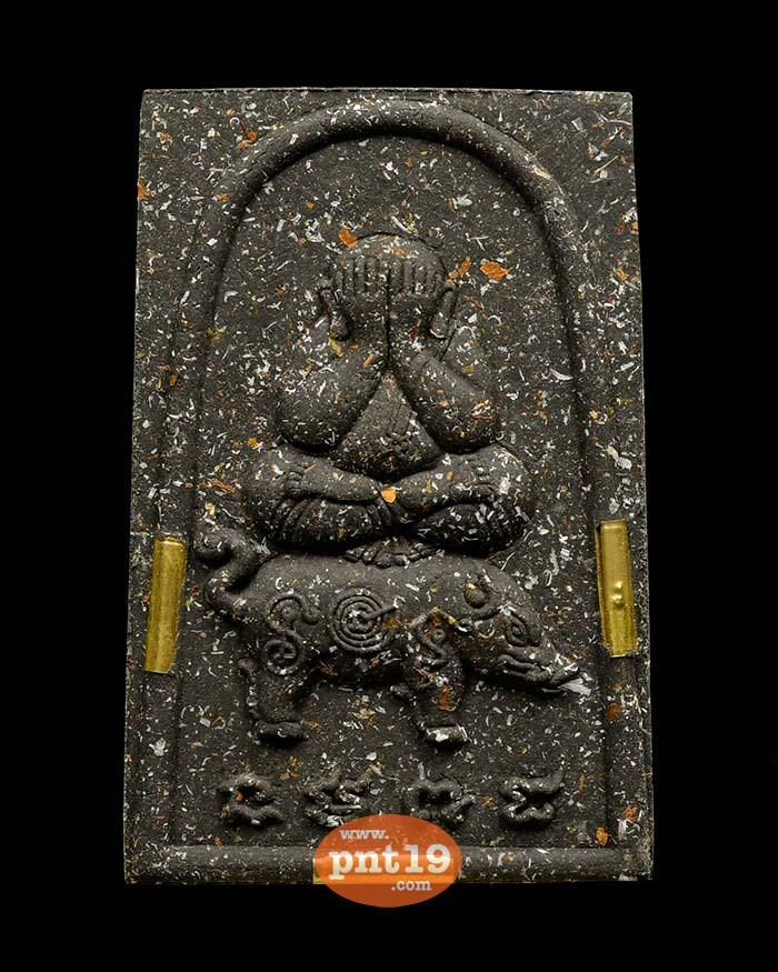 พระปิดตามหาลาภ ทรงพญาหมูทองแดง 4.4 ผงกะลาพระราหู ตะกรุด 3 ดอก หลวงพ่อรักษ์ วัดสุทธาวาสวิปัสสนา