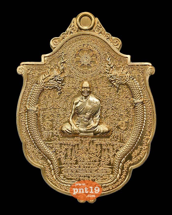 เหรียญหนุนดวงมนต์จินดา สัตตะโลหะ หลวงพ่อหนุน วัดพุทธโมกพลาราม