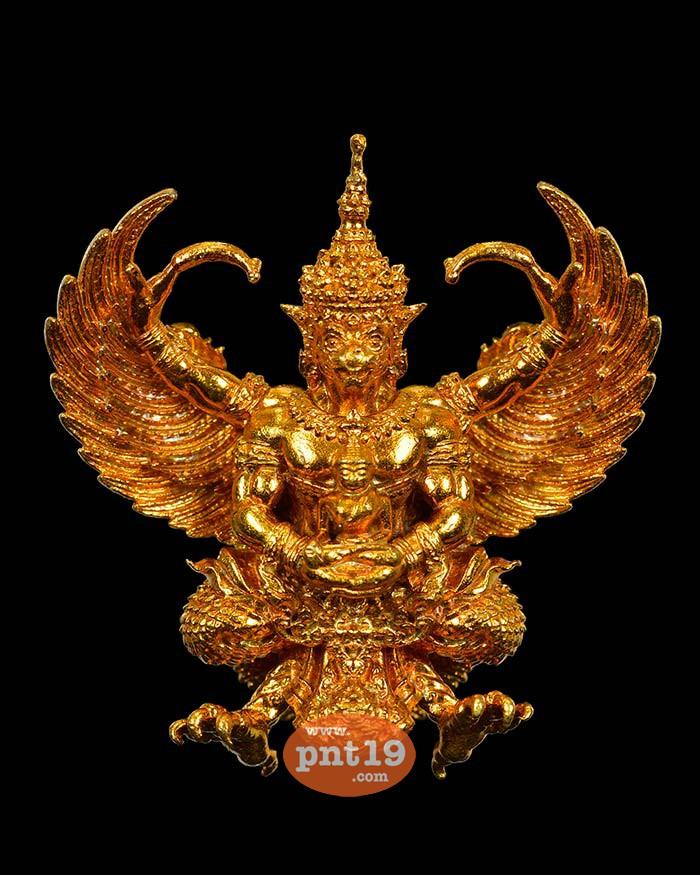 พญาครุฑเศรษฐีเงินไหลมา(พิมพ์ใหญ่ 4 ซ.ม.) 1.7 ชนวนทองล้นเบ้า วัดพระมหาธาตุ วรมหาวิหาร